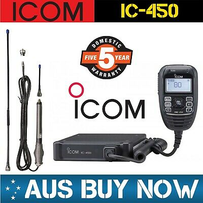 ICOM IC-450 UHF CB TWO WAY RADIO IC 450 IC450 Dual 6.5dB + 3dB ANTENNA AERIAL GI