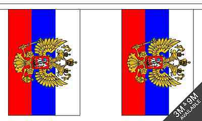 Russia Russian Eagle Crest Polyester Material Flag Flags Bunting Various Sizes