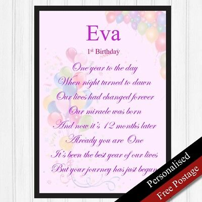 1st Birthday Girls Personalised Gift First Keepsake Baby PRINT ONLY