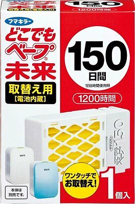 Fumakilla - INSECT-REPELLENT 150 days SPARE Vape F/S from JAPAN