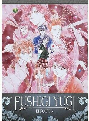 Fushigi Yugi - The Mysterious Play: Eikoden (2013, DVD NUEVO) (REGION 1)