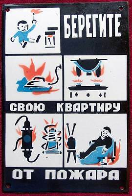 """12""""=30cm Old Metal CCCP FIRE FIGHTERS WARNING Flame DESIGN Enamel PLAQUE Russian"""