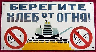 "Old Metal CCCP Enamel Plaque 18""=45cm FIGHTERS WARNING Harvester crops Russian"