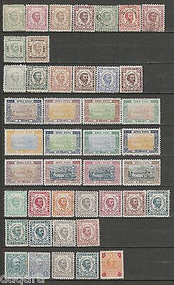 B. 52 - Montenegro  stamps, Collection