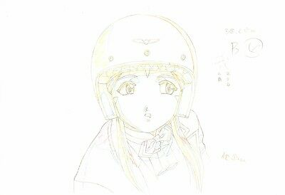 Anime Genga not Cel Ah My Goddess #3
