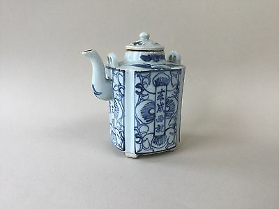 Old Oriental White and Blue Teapot with Chinese Characters
