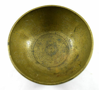 Antique Finely Engraved Calligraphy Persian Islamic Art brass Bowl. G3-26