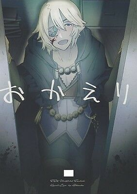 Fire Emblem Fates if yaoi doujinshi Corrin x Niles comic fan book