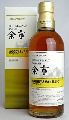 Nikka Yoichi Woody & Vanillic Japanese Whisky 500ml