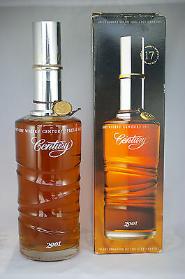 Suntory Century 2001 17 Year Old Japanese Single Malt Whisky 700ml
