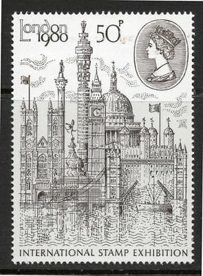 GB QEII 1980 London Exhibition Stamp MNH SG 1118 10% OFF ANY 5+