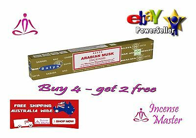 Arabian Musk Satya Sai Baba Nag champa Incense Sticks 15g X 1pack + FREE SAMPLS