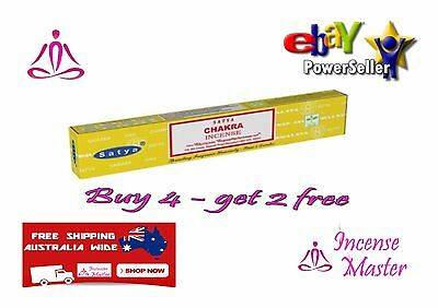 Chakra Satya Sai Baba Nag champa Incense Stick 15g X 1pack + FREE SAMPLES