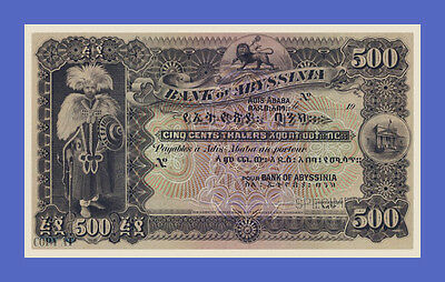 ETHIOPIA - 500 Thalers 1915s - Reproductions - See description!!!