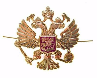 Russian Military Badge Army hat pin IMPERIAL Eagle kokarda Coat of arms Russia