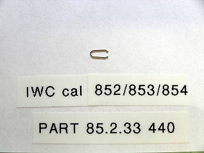 IWC cal  852 / 853 / 854  clutch lever spring IWC part 85 2 33        440