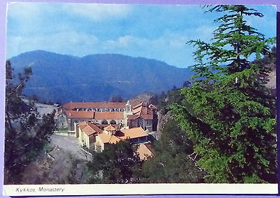 Cyprus postcard: Kykkos Monastery-aerial view, posted with stamps.