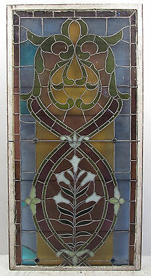 Large Vintage Antique Stained Glass Window (3881)NJ