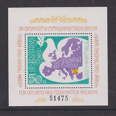 Umm Mnh Stamp Small Dove Sheet Bulgaria European Security Conference 1980 51475