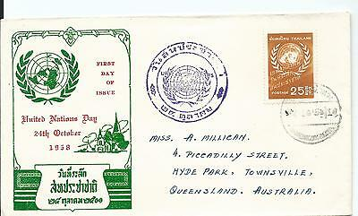 1958 FDC United Nations  Day FDI 24th October 1958 sent to Australia