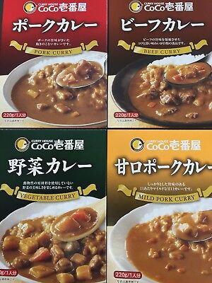 Japan CoCo Ichibanya Prepare Curry Rice CoCoichi Retort Pack Beef Pork Vegetable