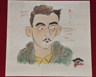 Rare Antique WW2 Japanese Silk Drawing of U.S. Soldier