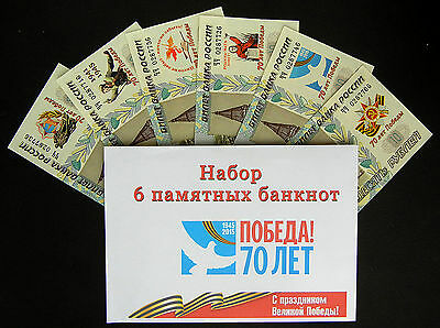 10 rubles RUSSIA ! set of 6 commemorative banknotes  WW II 1941 1945 ! NEW  RARE