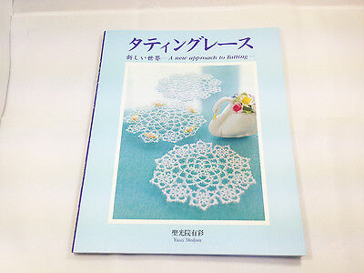 Tatting Lace Japanese Crochet-Knitting Craft Pattern Book  Japan new approach to
