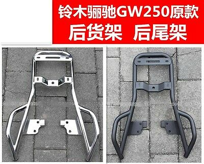 Luggage Rack Trunk Sissy Bar fits SUZUKI GW250 Inazuma 250 GSR250 250F 250S