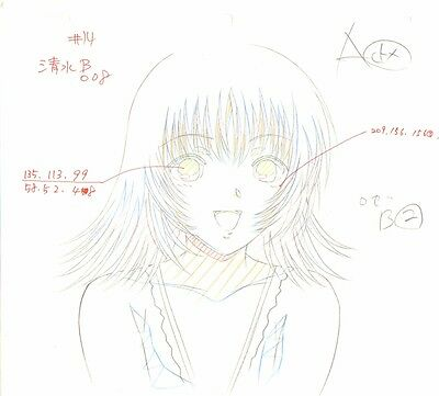 Anime Genga not Cel Chobits #74