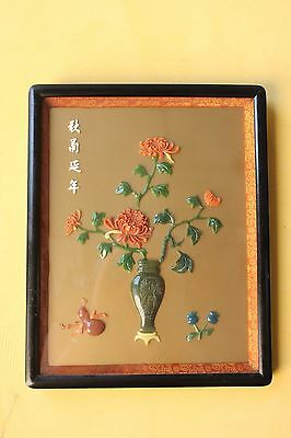 Vintage Oriental Art, Shadow Box.
