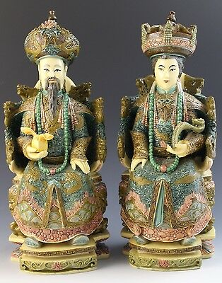 Vintage Pair Chinese Export Seated Ancient Dragon Phoenix Gift Bearer Statues