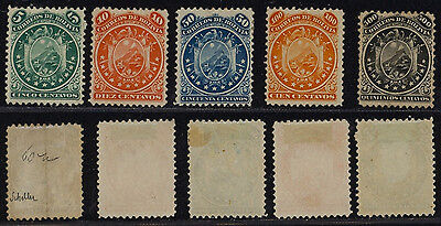 Bolivia 1871 - Yv # 14/18 - MNG Stamps - Signed