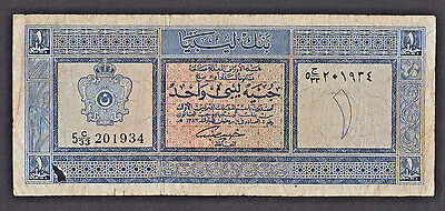 LIBYA  1 Pound 1963 F   P30   -King Idris era-  RARE