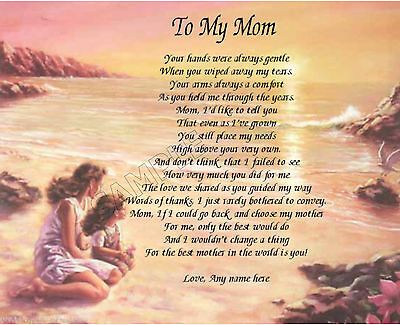 To My Mom Personalized Art Poem Memory Birthday Mother's Day Gift