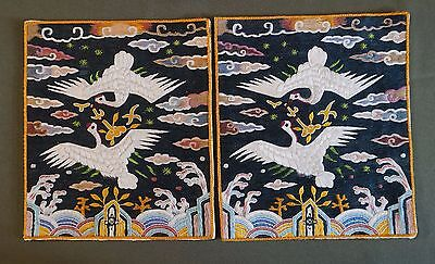 Pair of Early 1900 Korean Embroidered Royal Court Clothing Patches Flying Cranes