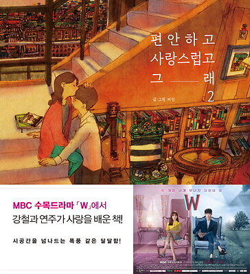Puuung Illustration Book 2 Love is Grafolio Couple Love Story Picture Essay Gift