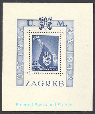 EBS Croatia Hrvatska NDH 1942 Senj Victims Flourish MINT SHEET Michel Block 3**