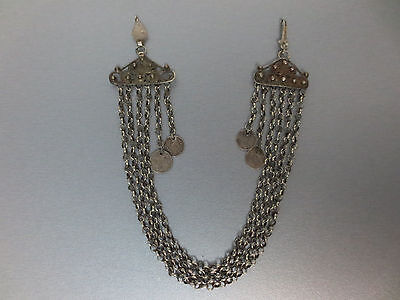 Antique Silver Necklace or Watch Chain 19th C. Folklore Ornament Ottoman Coins • CAD $227.37