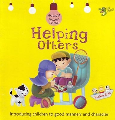 Helping Others - Childrens Book