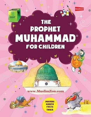 The Prophet Muhammad (Peace be on him) for Children - PB