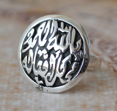 Handcrafted middle eastern Islamic Arabic sterling Silver Ring