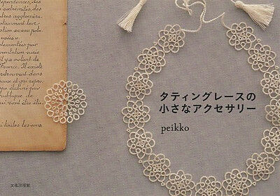 Tatting Lace Japanese Crochet-Knitting Craft Pattern Small Accessories Japan