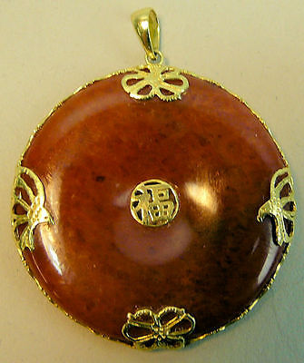 Chinese Silver Gilt Jade Pendant C.1970 - 4.7 Grams