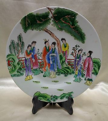 Decorative Porcelain Vintage Plate w. Colorful Chinese Women in Garden Design