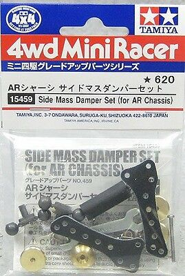 Mini4wd Side Mass Damper Set (for AR chassis) Item 15459 Tamiya