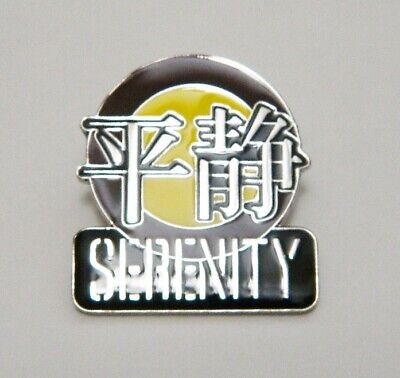 Firefly Serenity Browncoats Logo Patch and Metal Enamel Pin Set of 2 NEW UNUSED