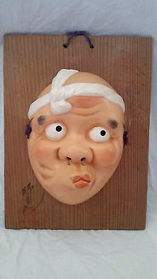 "Vintage Japanese Noh Mask Signed & Mounted For Display - 10"" x 8"""