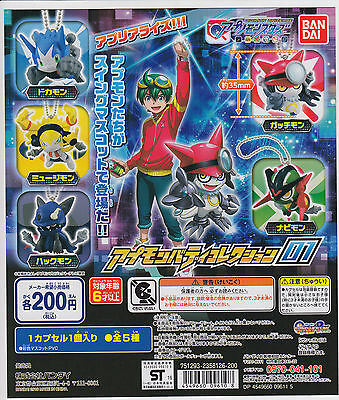 Digimon Universe: Appli Monsters Gashapon Buddy Collection 01 Complete Set (5)