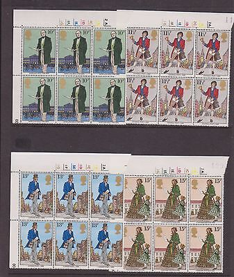 Gb Mnh Cylinder Block Stamp Set 1979 Rowland Hill Sg 1095-1098 Umm
